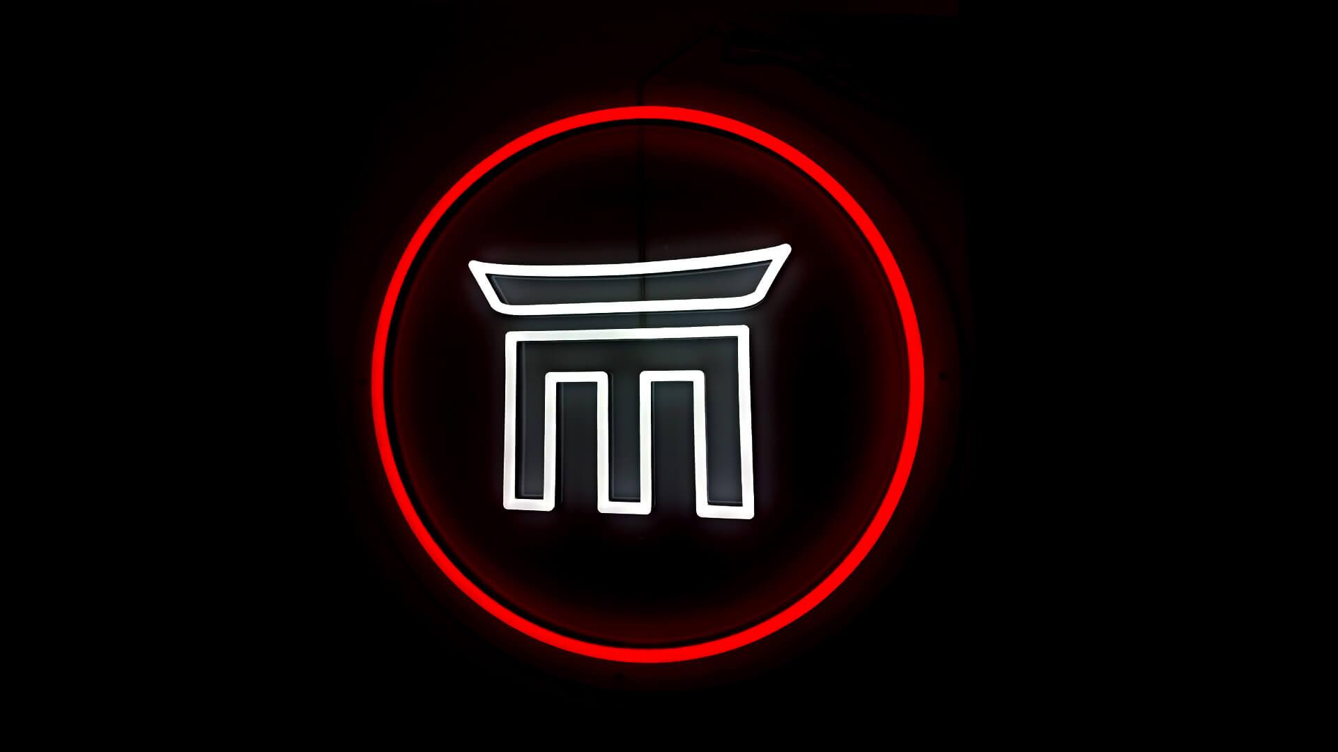 Matsuyama Japanese Restaurant Logo Neon Sign